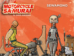 The Motorcycle Samurai #2: Sewamono
