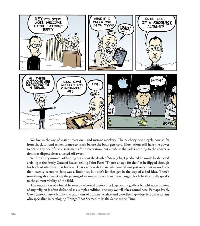 Life Begins at Incorporation - Page 4